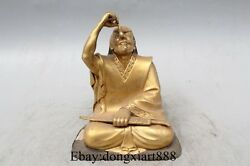 7 Old China Bronze Copper 24k Gold Gild Yue King Goujian Taste Gall Statue