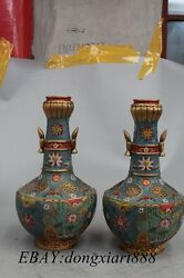 Chinese Bronze Gild Cloisonne Enamel Lotus Root Handle Flower Bottle Vase Pair