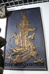 47 China Wood Painted Relief Sculpture Dragon Kwan-yin Bodhisattva Wall Plaque