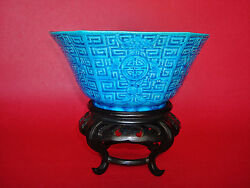 Chinese Blue Glazed Carved W/ Bats Coins 6 Sided Thin Fine Porcelain Bowl