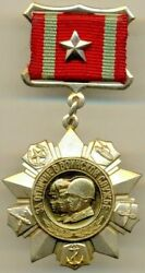 Soviet Red Medal Order Star For Distinction In Military Service 2nd 1287