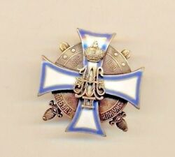 Russian Imperial Military Sterling Silver Badge Order Medal 1071