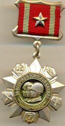 Soviet Red Medal Order Star For Distinction In Military Service 2nd 1268