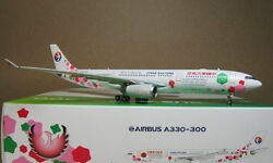 Phoenix quality 1400 China Eastern A330-300 B-6129 Horticultural Expo #11257 +