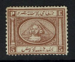 Egypt Sc 15 - Mint Very Lightly Hinged Appears Nh - Well Centered - 062916