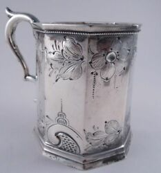 Hp Buckley New Orleans Coin Silver Christening Mug Cup Not Sterling Southern