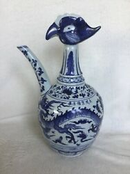 Beautiful Rare Chinese Blue & White Xuande Mark Vase Yuan Style