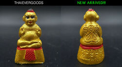 Kumanthong Embed Copper Trakrut Lp Boonma Real Power Rich And Success Thai Amulet