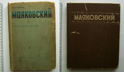 1940s Lot 2pcs Old Vintage Russian Books Mayakovsky Works And Chronicle Маяковский
