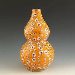 Vintage Chinese Cloisonne Gourd-form Vase With Floral Design China 20th C.