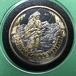 New Millennium Gold Gilded Baker Or Rotary 1 Troy Oz .999 Fine Silver Round Coin