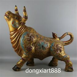 """65 Cm"""" Chinese Porcelain Pottery Gold Ox Oxen Bull Cattle Fengshui Animal Statue"""