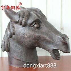 46 Cm Bronze Copper Chinese Zodiac Animal Lucky Horse Head Amulet Bust Sculpture