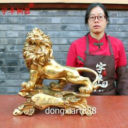 39 Cm Chinese Pure Brass Thriving Wealth Fengshui Animal Mountain Lion Statue