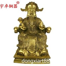 64 cm Chinese Brass Copper Dragon god of Wealth Fortune Mammon Fengshui Statue