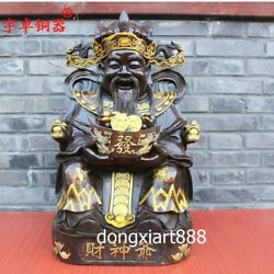 63 cm Chinese Bronze Copper God of Wealth Dragon Fortune Mammon Fengshui Statue