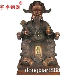 64 cm Chinese Bronze Copper Dragon god of Wealth Fortune Mammon Fengshui Statue