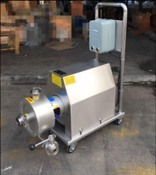 Mobile Emulsion Pump High Shear Emulsifying Pump 7.5kw With Wheels Ns