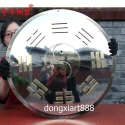 56 Cm Chinese Brass Inlay Stainless Steel Tai Ji Eight Diagrams Fengshui Mirror