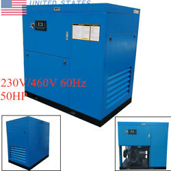 220CFM Rotary Screw Air Compressor 230V/460V 60Hz 3 Phase 50HP Volt Fixed Speed