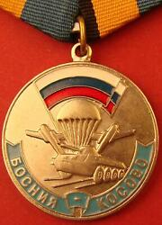 Russian Army Medal Bosnia - Kosovo 1999 March Participant Silver Type Unissued