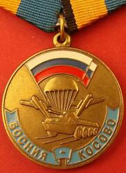 Russian Army Medal Bosnia - Kosovo 1999 March Participant Bronze Type Unissued