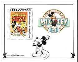 Scott 710 - 1989 - And039 Mickey Mouse 60th Anniv. And039 Mickeyand039s Nightmare 1932