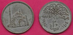 Egypt 20 Piastres 1984 Xf Mohammad Ali Mosquedenomination Divides Dates