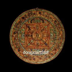 Tibet copper 24K gold turquoise coral Sakyamuni Mandala niche for Buddha shrine