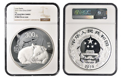 China 2019 Lunar Year Of The Pig 1 Kilo Silver Proof Coin Ngc Pf 70 Ultra Cameo