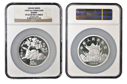 China 1999 Lunar Year Of The Rabbit Silver Coin S50y Ngc Pf69 Ultra Cameo