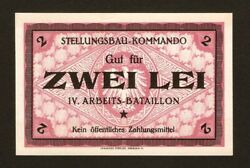 Germany 2 Lei Lagergeld Romania 4-th Workers Batalion Ww1 Period. Uncirculated