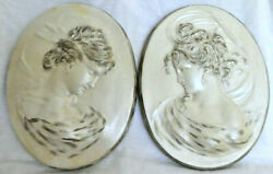 Beautiful Rare Pair Of Decorative Oval Cameo White/ Old Gold Plaster Reliefs Wal