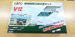 Kato N Scale V12 Double Track Three-way Intersection Set 20-871 Railroad Model