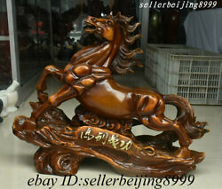 Collect Folk China Wood Feng Shui 12 Zodiac Year Animal Horse Tree Wealth Statue