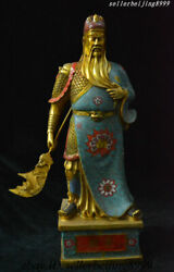 Exquisite China Dynasty Cloisonne Gilt Protect Exorcism God Guan Gong Yu Statue