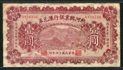 China Industrial Development Bank Of Jehol 1925, 1 Yuan, S2186a,vf