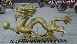 Huge Royal Chinese Feng Shui Pure Brass Evil Dragon Play Ball Statue Sculpture