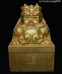 China Bronze Gilt Fengshui Mythical Dragon Dynasty Imperial Seal Stamp Signet