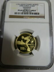China 1990 2st 11th Asian Game Beijing Gold Proof Ngc Pf 69 Uc