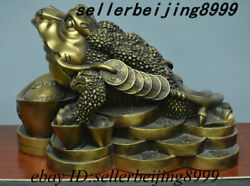 24 China Bronze Fengshui Animal Golden Toad Spittor Yuan Bao Coin Wealth Statue