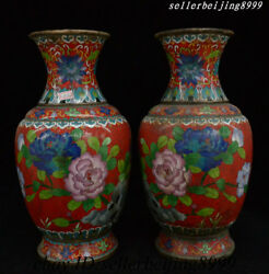 Collect Chinese Dynasty Bronze Cloisonne Bottle Vase Wine Flask Wine Bottle Pair