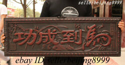 36 China Rosewood Wood Win Success Immediately Upon Arrival Wall Hanging Plate