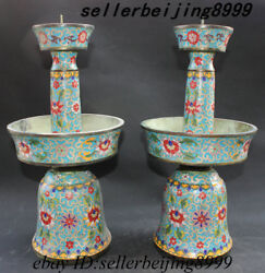 17 China Bronze Cloisonne Enamel Fengshui Candle Holder Candlestick Statue Pair