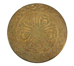 Antique Dutch Brass Needle Embossed Trivet With Tulips - Holland - 19th Century