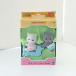Sylvanian Families PERSIAN CAT TWINS NI 108 Epoch Calico Critters