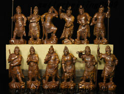 7 Old China Boxwood 12 Zodiac Year Uphold The Constitution Celestial Statue Set