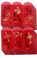 Chinese New Year Lucky Red Envelopes Packets Hong Bao Gift Money 6 Designs 120pk