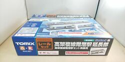 Tomix N Scale Elevated Multi-track Hierarchy Station Extension 91044 Railway
