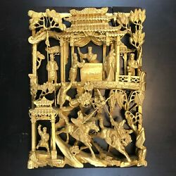 Antique Chinese Temple Wood Carving Panel With Gold Gilt 12.5 X 9 X 1.75